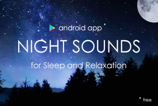 Night Sounds App